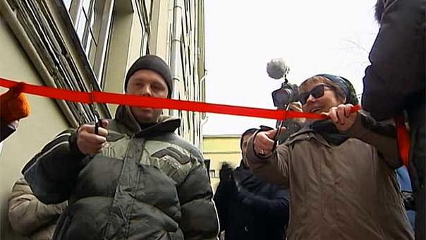 Уникальный центр поддержки людей-аутистов открыт в Петербурге