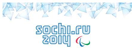 Эмблема Паралимпийских игр в Сочи