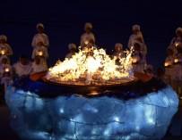 В нашем доме становится тише: лучшие кадры с церемонии закрытия XI зимних ПИ