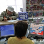 Виды пенсий в России и условия их назначения