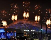 Церемония открытия Паралимпиады сломала лед барьеров непонимания