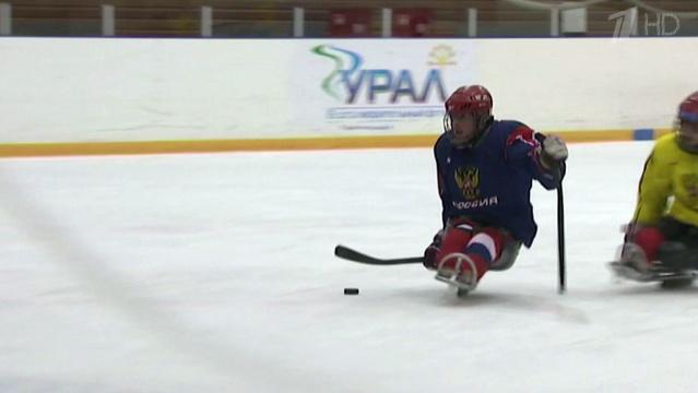 В следж-хоккей играют люди, которые, несмотря ни на какие трудности, сохранили стремление к победе