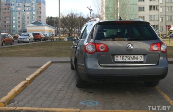 sosedi_volchek_9