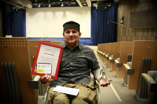 Владимир Рудак – лауреат премии «Новая интеллигенция – 2013»