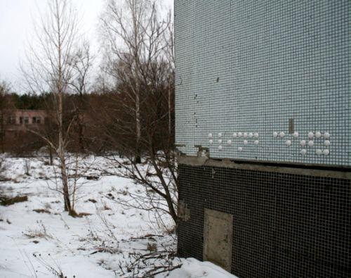 """«Слепой город», Чернобыль, 2007 (""""Blindcity"""" - Tchernobil - 2007 )"""