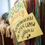 «Авоськи» просят о помощи