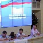 Премьера фильма о детях с инвалидностью прошла в Москве в среду