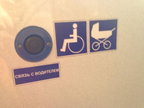 Место для вашей парковки в салоне маркировано.