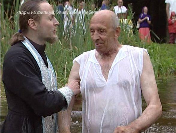 Крещение в озерных водах