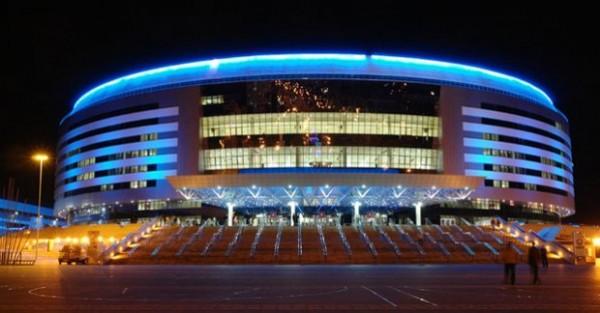 minsk-arena