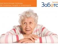 «Бабушкофон» приспособят для глухих