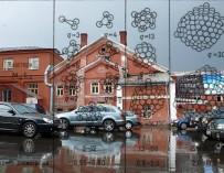 Работы аутистов можно будет купить на Винзаводе