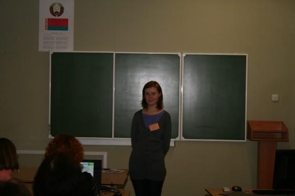 Na_seminare