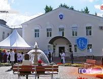 В Москве открылся первый круглосуточный стационар для детей-инвалидов