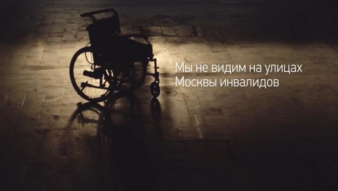 2014-10-07_190354