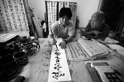Си Фу и его учитель