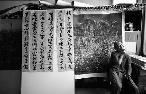 В 18 лет Си Фу начал учиться каллиграфии