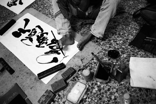 Си Фу – художник-каллиграф