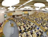 Госдума приняла закон о создании реестра инвалидов в РФ