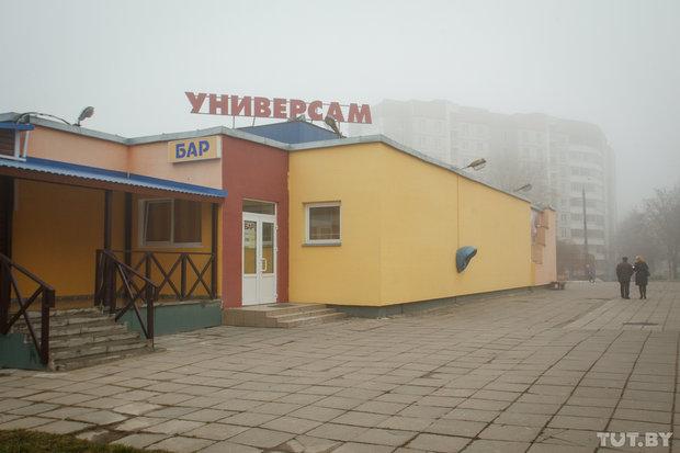 6_gorod_slepykh_dom_zam_tutby_phsl