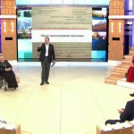 Инвалиды в России: как спастись от равнодушия