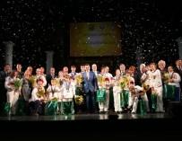 Специальный Олимпийский бал прошел в Санкт-Петербурге