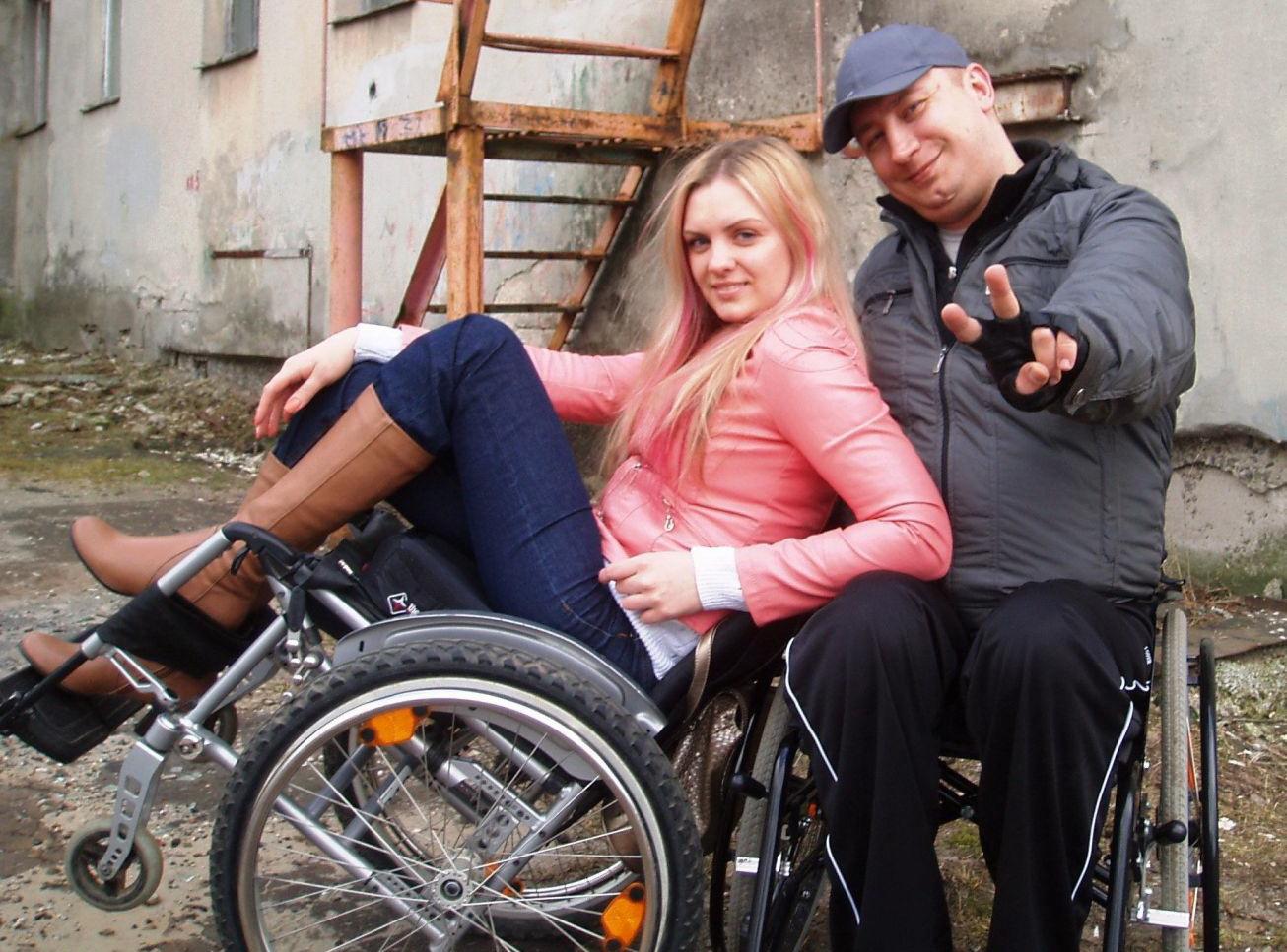 Знакомства В Дзержинске Инвалиды