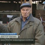 Ростовский умелец спасает инвалидов от неудобных колясок