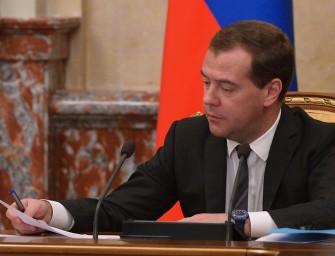 Медведев поручил рассмотреть вопрос обеспечения жильем инвалидов вследствие военной травмы