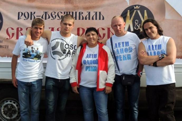Максим в составе созданной им группы «Дети одной реки».