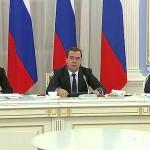 Премьер РФ встретился с представителями общественных организаций инвалидов