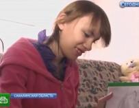 На Сахалине после письма Деду Морозу сбылась мечта девушки-инвалида