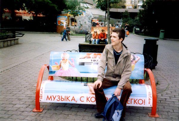 """Никита Щирук (""""Аутист из Москвы..."""") Его текст собрал 52000 просмотров за неделю!"""