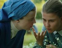 «Мари Эртен» — первый фильм, доступный каждому