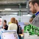Технологии будущего: Технологии для жизни
