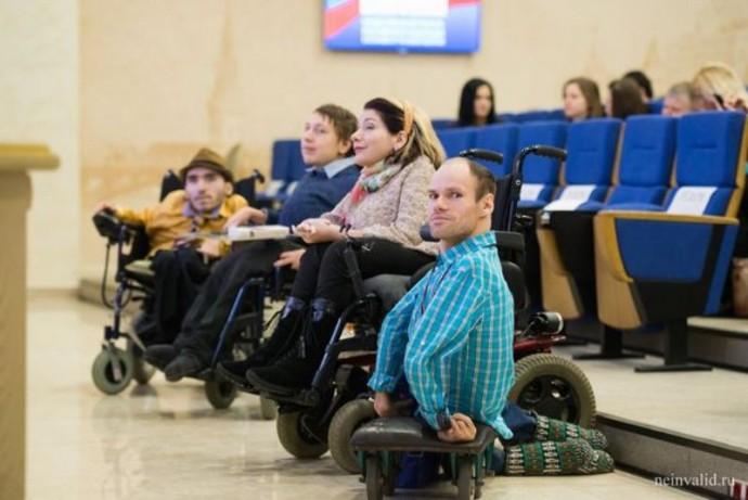 """""""Я вижу здесь много людей в инвалидных колясках"""""""