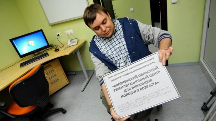 Вдохновитель центра Александр Попов: «Я хочу успеть сделать как можно больше полезного» Фото — Михаил Кирьянов.