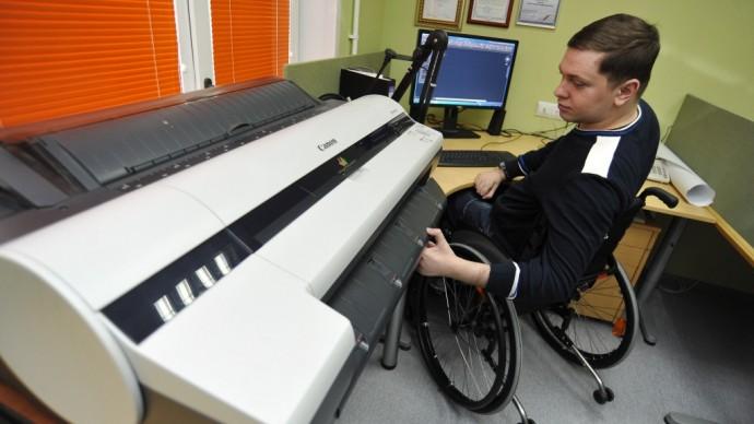 «Инвалид ищет работу, чтобы почувствовать себя нужным обществу» Фото — Михаил Кирьянов