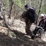 Люди с неограниченными возможностями
