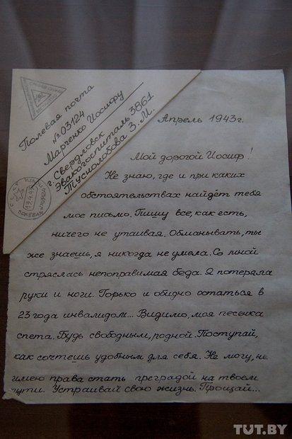 zinaida_tusnolobava_9_1