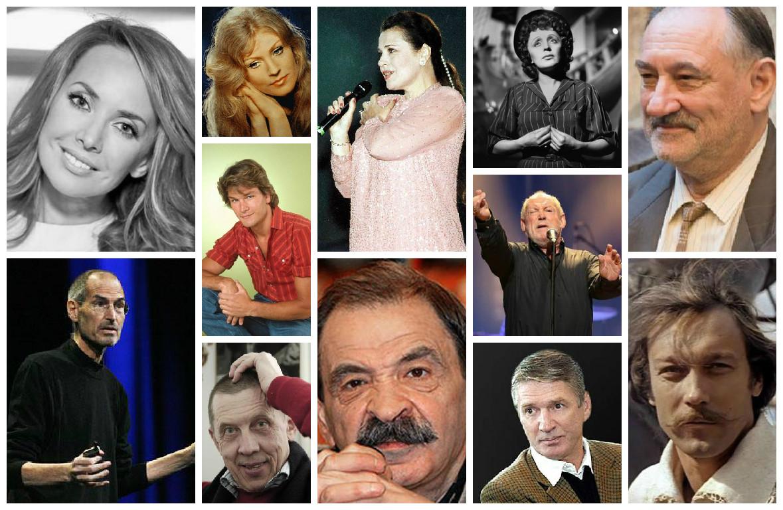 Умершие В 2013 Году Из России Актеры