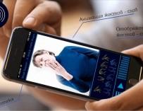 Мобильное приложение «Шелест»: музыка для глухих людей