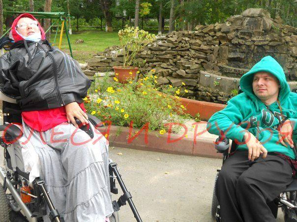 Олеся и Дима