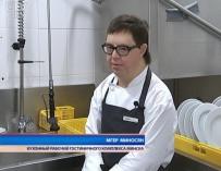 «Шаг в будущее»: В Минске запущен соцпроект, который помогает людям с синдромам Дауна получить нормальную работу