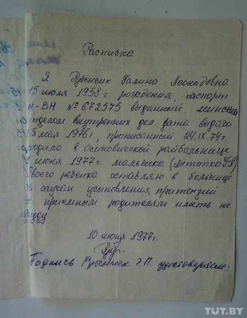 vanya040461