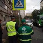 Эвакуация на улице Фадеева