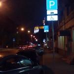 Парковка на Октябрьской улице