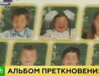 В московской школе разгорелся скандал из-за фотографии девочки с синдромом Дауна