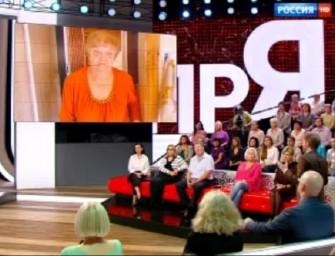 Инвалид в телевизоре. Что дальше?