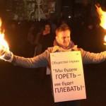 Активист устроил «самосожжение» в центре Минска, и его не задержали